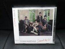 KPOP TVXQ TOHOSHINKI Stand by U Bigeast Edition w/photo card
