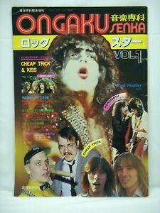 Ongaku Senka Special Issue Rock Star Vol.1 Japan Magazine 1978 Kiss Cheap Trick