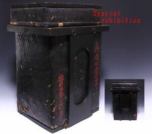 Japan Antique Edo big Yoroi kabuto box carry case koshirae armor samurai Busho
