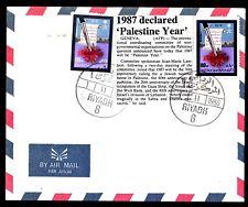 Palestina 1986 1987 Declared Palestina Anno Con Sabra & Shatilla Commemorative