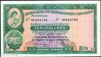 Hong Kong 1978 HSBC , 10 Dollars , Banknote XF(1 Fold)