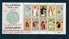 Maroc  bloc  congrès des donneurs de sang   de 1974  num: 8 **