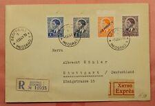 1941 GERMANY OCCUPATION YUGOSLAVIA SERBIEN OVERPRINT BEOGRAD