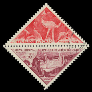"""CHAD J28a - Tibesti Pictographs """"Postage Due"""" Pair (pa75557)"""
