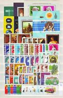 HUNGARY - 1976. Complete year set of 64 stamps and 6 s/s - MNH