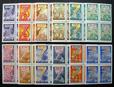 Russia 1959-1960 2244-2255 MNH OG Russian 7 Year Plan Block of Four Set $40.00!!