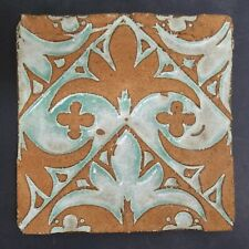 Large Decorated Contemporary Tile