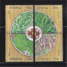 MALAYSIA 2013 MALAYSIAN SALAD COMP. SET OF 4 STAMPS IN MINT UNUSED MNH CONDITION