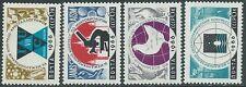 1966 RUSSIA CONGRESSI INTERNAZIONALI MNH ** - UR5-6