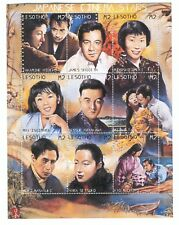 [ZAA-003a]  Lesotho  – 1998 – Cinema giapponese  -  minisheet   **  MNH