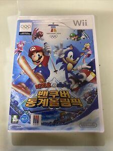 Korean Nintendo Wii Game Great Condition
