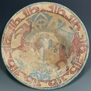Fine Nishapur Polychrome Pottery Bowl w/ Horsemen & Avian Decor ca. 10-13th c.