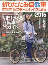 Folding Bicycle & Small Bike Life 2015 Perfect Book