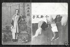 Girl Woman small bound Feet Foot Shoe China ca 1899