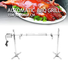 15W Motor Large Grill Rotisserie Spit Roaster Rod Charcoal Barbecue Camping