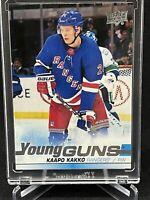 Kaapo Kakko Young Guns Rookie Card🔥19-20 Upper Deck RC New York Rangers