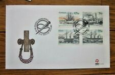 Greenland Sailing Ships complete 4 Stamp Set 2003 Scarce Fdc