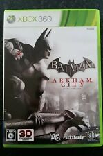 Japanese Xbox 360 Batman Arkham City