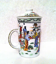 Chinese Jingdezhen Porcelain Tea Cup with Lid & Filter in Ancient Beauty Design