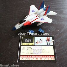 Transformers WST Worlds Smallest G1 Starscream by Takara