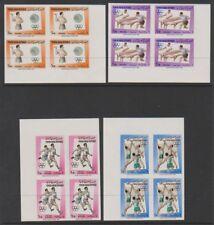 Yemen - 1964, Olympics set - Imperf Blocks of 4 - MNH - SG 247/54