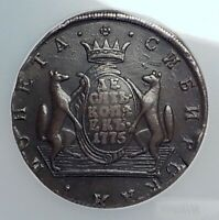 1775 RUSSIA Siberia HUGE 10 Kopeks Coin of CATHERINE II the Great NGC i79690