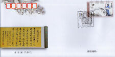 China 2014-9 Swan Goose Carries Message Joint Taiwan Stamp FDC鸿雁传书