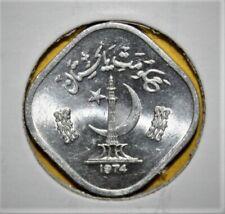 Pakistan 5 Paisa 1974 Brilliant Uncirculated Aluminum Coin