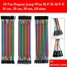 40pcs Dupont Jump Wire M-F M-M F-F Jumper Breadboard Cable Lead For Arduino