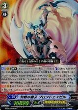 Cardfight Vanguard JAPANESE BT06/S04 SP Incandescent Lion, Blond Ezel