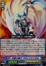 Cardfight Vanguard JAPANESE BT06/S04 SP Incandescent Lion, Blond Ezel
