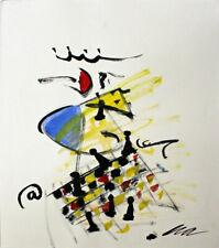 Lia de Fontenelle acrylique sur papier signée en bas à droite 39,5 x 33 cm