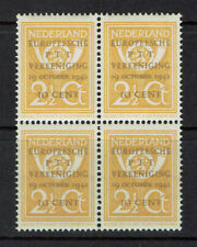 "Netherlands 1943 #404 mnh ""Block4 - with platefault 404.P1"" A0079"