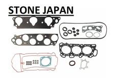 Engine Valve Cover Gasket-Stone WD EXPRESS fits 05-07 Honda Odyssey 3.5L-V6