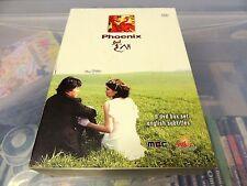 Phoenix [YA Entertainment, 9-DISC KOREAN DVD BOX SET, 2004] ~VGC!~