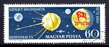 Hungary - 1959 Space / Luna 2 Mi. 1626 VFU