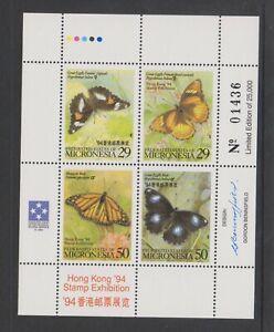 Micronesia - 1993, Butterflies set - Block of 4 - MNH - SG 333/6