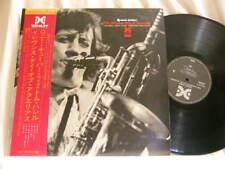 RONNIE CUBER Eleventh Day of Aquarius Tom Harrell Mickey Tucker Xanadu JAPAN LP