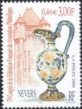 France 2000 Nevers/Gate/Jug/Pottery//Buildings/Architecture/Philately 1v n46040