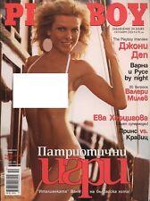 Bulgarian Playboy 2004-10 Cover Vanya Ivanova, Playmate Donika Teeva