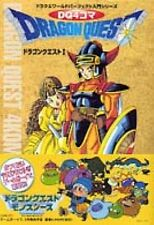 Dragon Quest (Warrior) 1 strategy guide Manga book