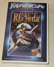 Film VHS MANGA MANIA : RG Veda Créé et réalisé par le Studio CLAMP Dessin Animé