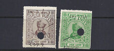 INDIA SIROHI state 2 REVENUE stamps USED