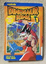 DINOSAUR KING Manga Volume 1 YOHEI SAKAI Vizkids Viz Media 2006 ex-library