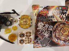 Beyblade Metal Fusion 4D set SUPER RARE TH170WD. SUPER RARE!!!