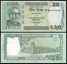 Bangladesh 20 Taka 2012 P 55 UNC