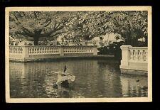 Africa France Cols West Africa Guinee Francais  CONAKRY Chateau d'eau 1931?  PPC
