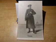 Vintage Russian Pc Gorodovoy Sentry In Full Uniform