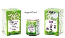 GPC Brand Lung Tan Xie Gan, maintain healthy liver & bile system 龍膽瀉肝丸 100 pills
