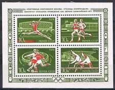 CCCP / USSR postfris 1974 MNH block 100 - Olympische Spelen Moskow